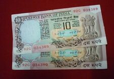 10 rs ~~ I G PATEL ~~ peacock back  ~~ 2 SERIAL NOTES ~~ D-35  ~~ UNC ~~ A INSET