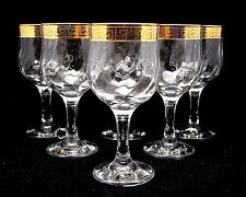 SET of 6 Italian Crystal Wine or Water Glasses, 24K Gold Greek Key Trim, 9 Oz.