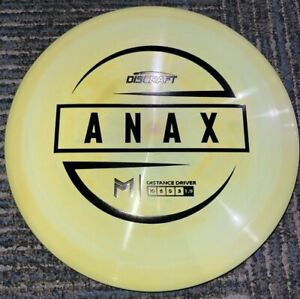 DISCRAFT ESP SWIRLY ANAX 5X PAUL MCBETH DISC GOLF DRIVER YL/BK 173-4G @ LSDISCS