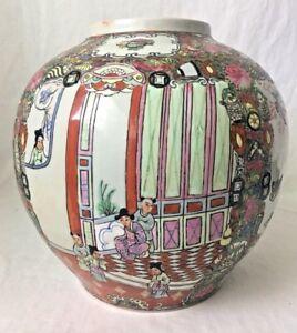Image Is Loading Vintage Famille Rose Chinese Ginger Jar Vase Asian