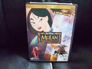 Mulan-DVD-2004-2-Disc-Set-Special-Edition-EUC