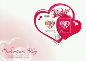[SJ] Valentine's Day 2012 Roses Taiwan Plant Heart Flower (FDC *scented *unusual