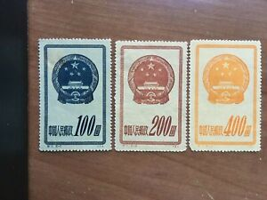 China-1951-National-Emblem-Stamps-3-Stamps-100-Yuan-200-Yuan-400-Yuan-NEW