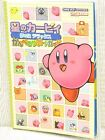 STAR KIRBY Fountain of Dreams DX Guide GBA Book EB26*