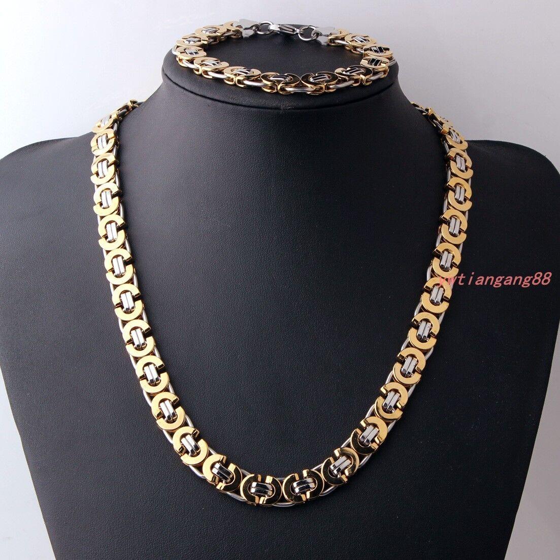 Silver Chain Link Bracelet: Stainless Steel Hot Link Chain Necklace & Bracelet Set Men