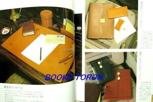 Mail delivery Handmade Leather Work - Bag/Japanese