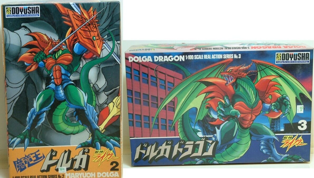 DOLGA   DOLGA DRAGON & MARYUOH DOLGA 1 100 SCALE MODEL KITS MADE BY DOYUSHA
