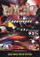 Die-besten-SEGA-Mega-Drive-MD-Spiele-mit-OVP-gebraucht Indexbild 170