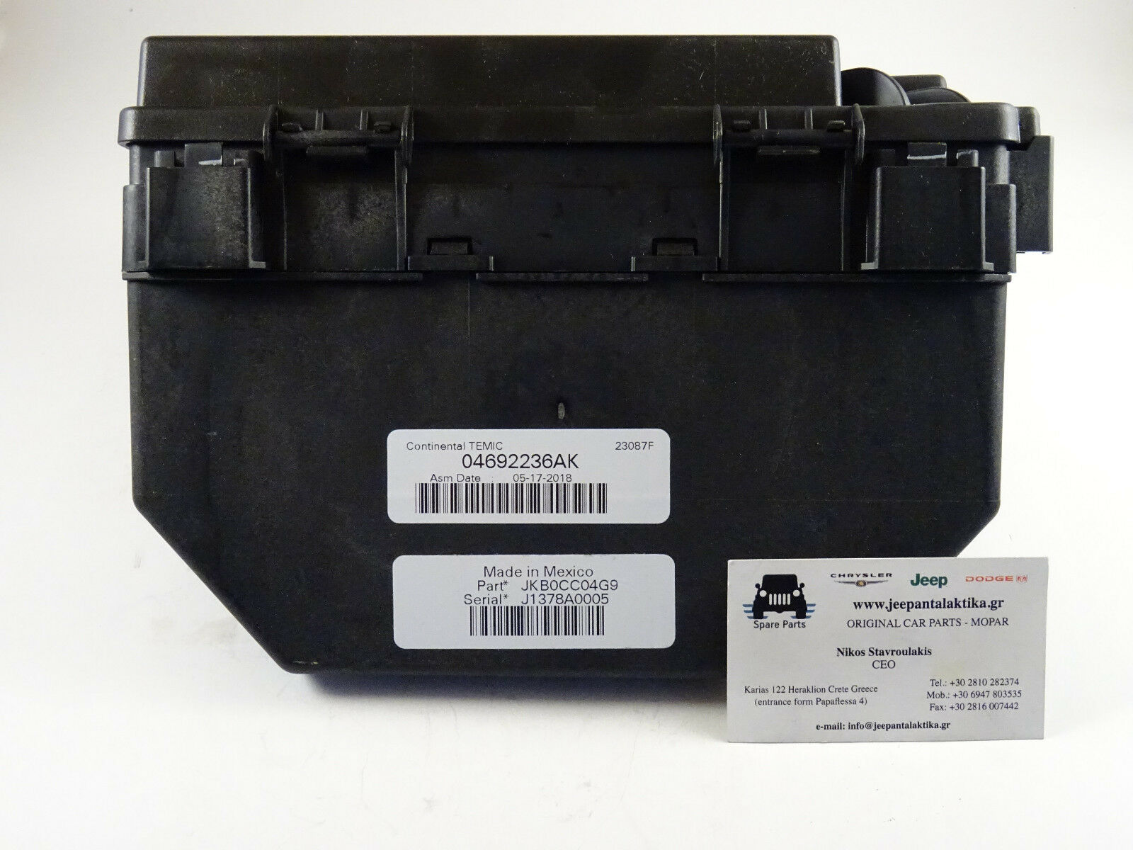 fuse relay-distribution box jeep wrangler jk 2008 ... mopar fuse box a body mopar fuse box