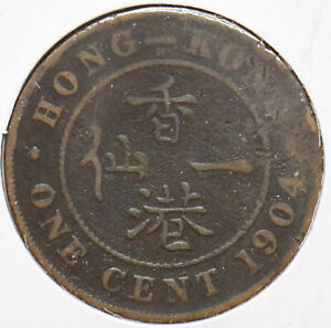 Hong Kong 1904 Cent 192916 combine shipping