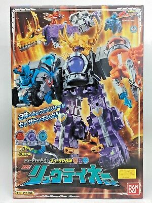 Bandai Uchu Sentai Kyuranger Kyutama Gattai 02 10 11 DX Ryuteioh Megazord Set