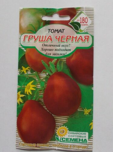 "Tomato /""black pear/"" 20 PCs . Russian seed quality"