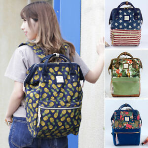 f73553f464c Image is loading Japan-Anello-Pineapple-Pattern-Women-Canvas-Backpack -Student-