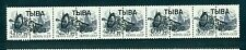 SHUTTLE - TANNU TUVA TOUVA 1992 Overprinted Russian Stamps Provisional Is 5
