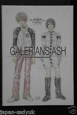 Galerians Ash Official Complete Guide Shou Tajima book