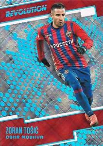 2017-Panini-Revolution-Soccer-Cosmic-Parallel-039-d-100-CSKA-Moscow-86-91