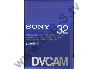 DVCAM/HDV Kassette Sony PDVM-32N NEU