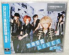 Japan D=OUT Zenshin Zenrei Lives Taiwan Ltd CD+DVD+Card (Ver.B)