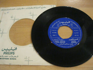 7-034-Single-Egypt-Agypten-Soad-Mekkawi-Philips-Vinyl-384-344-HF-Misrphon-Serie