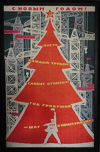 Soviet-Happy-New-Year-Christmas-Tree-Propaganda-Poster-by-Oleg-Maslyakov-Moscow