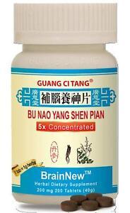Guang-Ci-Tang-Bu-Nao-Yang-Shen-Pian-BrainNew-200-mg-200-ct