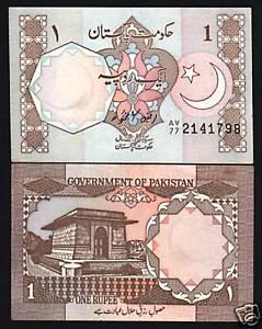 1983- ND UNC P-27 1 Rupee Pakistan
