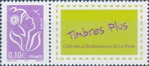 Timbre-Stamp-Neuf-France-TTB-Mariane-de-Lamouche-Personnalisee-2006-N-3916-A