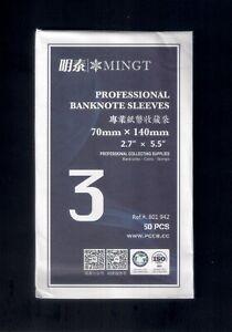 PCCB / MINGT OPP Plastic Banknote Sleeves Bag, 70mm x 140mm (No. 3)