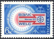 Russia 1977 CONGRESSO Electronics/IDROELETTRICA DIGA/elettricità PILONE 1v n44233