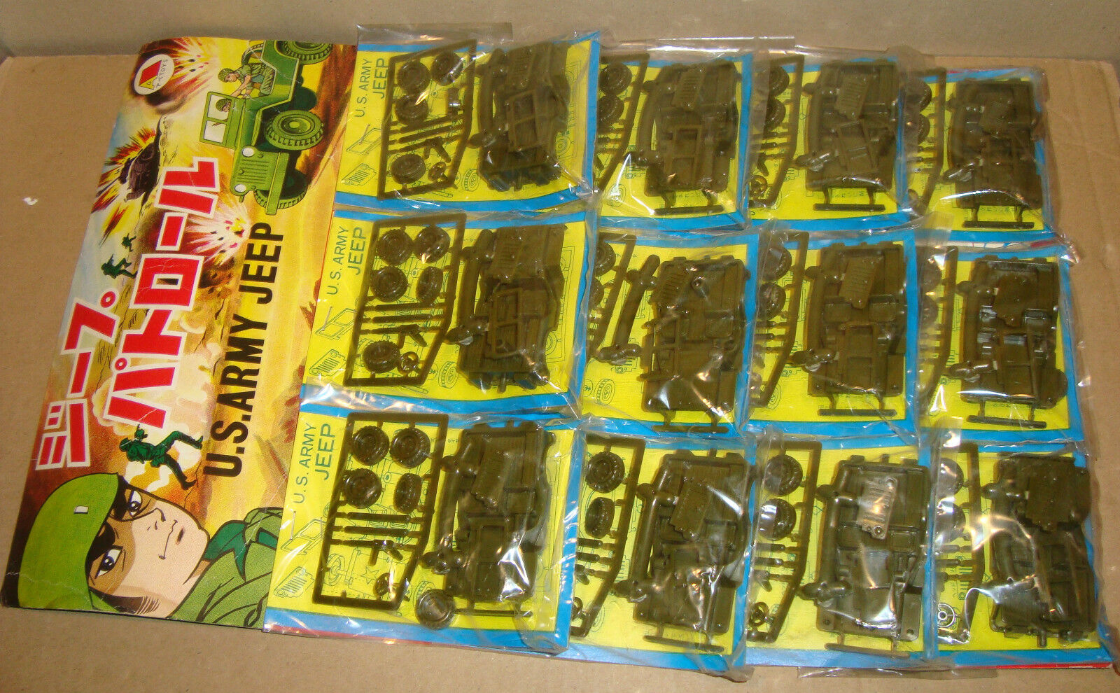 U.S.ARMY JEEP BLISTER SET 12 PZ A-TOYS JAPAN ANNI '70