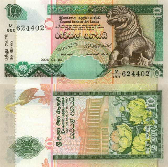 Sri Lanka P-115e 10 Rupee Year 2006 Uncirculated Banknote