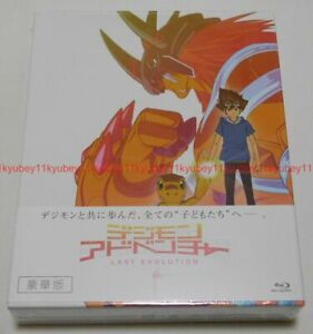 New-Digimon-Adventure-Last-Evolution-Kizuna-Deluxe-Edition-Blu-ray-CD-Book-Japan