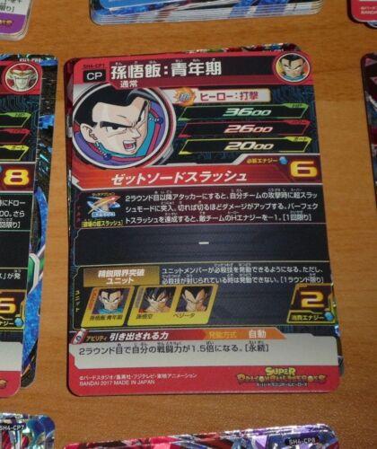 DRAGON BALL Z DBZ DBS HEROES CARD PRISM HOLO CARTE SH4 CP1 CP SR DBH JAPAN **