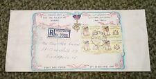 Singapore Chop 1960 Malaya Johor Johore Sultan Coronation Stamps 4v FDC 柔佛