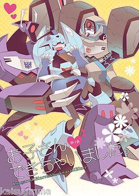 B5 32pages Aoikebabu Cage Transformers yaoi doujinshi SKYWARP X BOMBSHELL