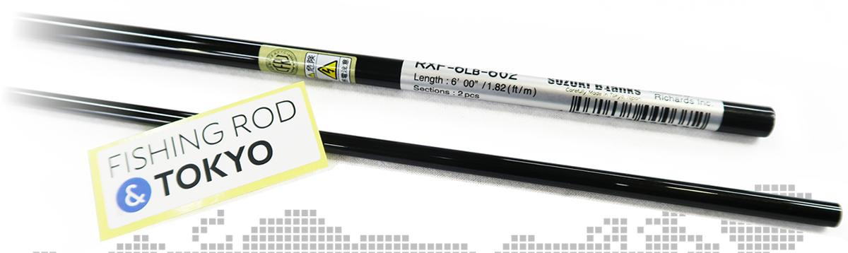 Rod SUZUKI BLANK RXF-3lb-762-PRO, Made in Japan, UL 7'6 ,2pc,Regular-Fast Action