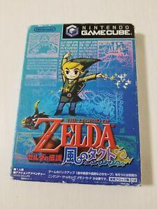 Nintendo Gamecube The Legend of Zelda : The Wind Waker Japan 0407A6