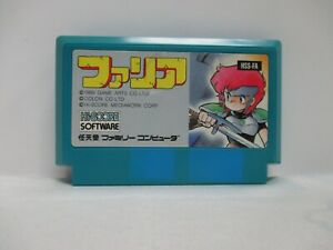 NES-FARIA-Comical-Fantasy-RPG-Can-data-save-Famicom-JAPAN-Game-10486