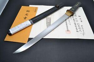 Wakizashi-Japanese-antique-sword-Mumei-Soshu-Kunitsugu-made-Muromachi-NBTHK
