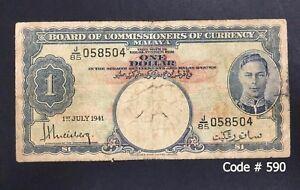 BOCOC-Malaya-King-1-dollars-F