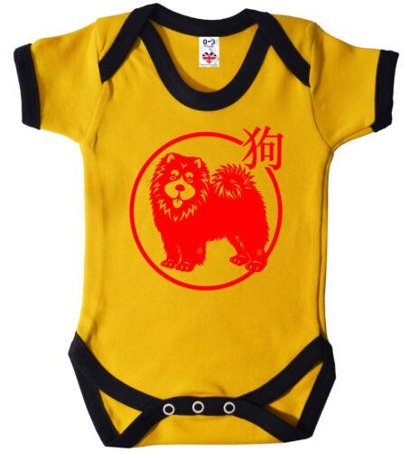 """Baby Body /""""Nouvel An Chinois du Chien/"""" Baby Grow Vest Vêtements Bébé Garçon Fille"""