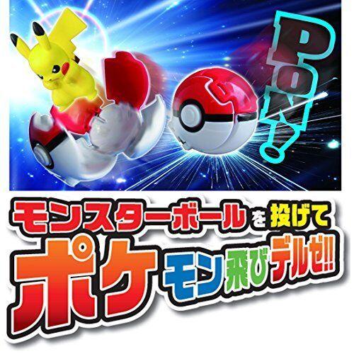 Takara Tomy Pokemon Moncolle Poke Del-Z Charizard /& Ultra Ball