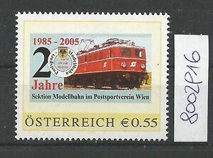 """Österreich personalisierte Marke Eisenbahn """"20 Jahre PSV Modellbahn"""" ** - St. Pölten, Österreich - Käufer haben das Recht innerhalb von 10 Tagen den gekauften Artikel zurückzusenden. Die Kosten für die Rücksendung trägt der Käufer. - St. Pölten, Österreich"""