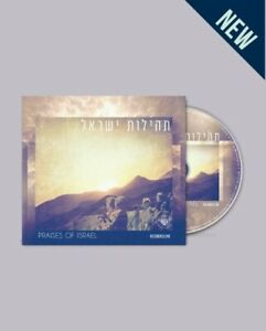 Praises-of-Israel-CD-Worship-Music-Messianic-Jewish-Hebrew-songs-from-Israel