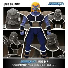 Dragon Ball Dragonball Frieza Special Force Captain Demoniacal Fit Moveable
