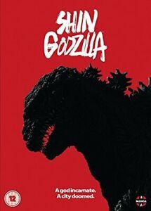 Shin-Godzilla-DVD-Region-2