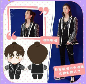 The-Untamed-Wang-Yibo-Plush-Doll-Stuffed-Clothing-Toy-Countdown-Dress-Up