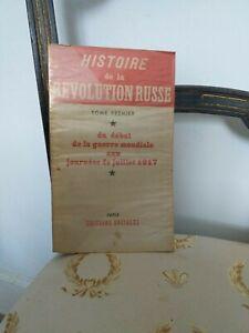 Histoire URSS Communisme : Histoire de la Révolution Russe T1 - Paris 1946