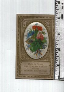 Antique-Reward-of-Merit-Scarce-Gold-Ink-Background-w-Floral-Add-On
