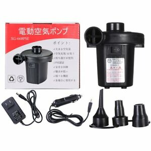 Car-Inflatable-Pump-AC-100-240V-DC12V-Car-Electric-Air-Pump-for-Boat-Blower-A